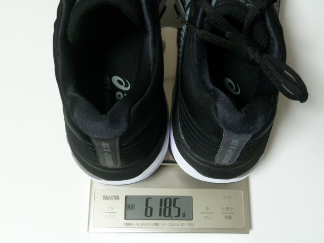 gt2000ニューヨーク6両足で重さ618.5g
