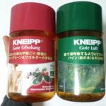 クナイプ(kneipp)バスソルト