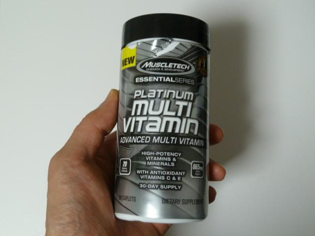 マッスルテックのプラチナムマルチビタミン