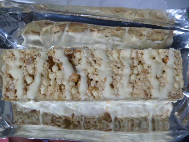 BSNのプロテインバー・塩タフィープレッツェル味が1番美味い