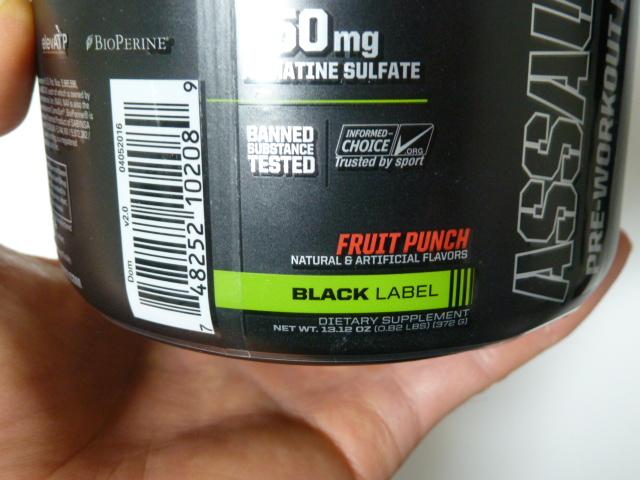 アサルトブラック・フルーツパンチ味