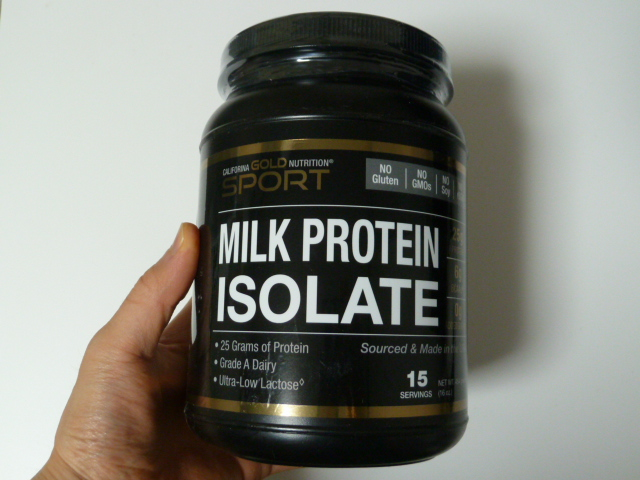CGNミルクプロテインアイソレート・プレーン味