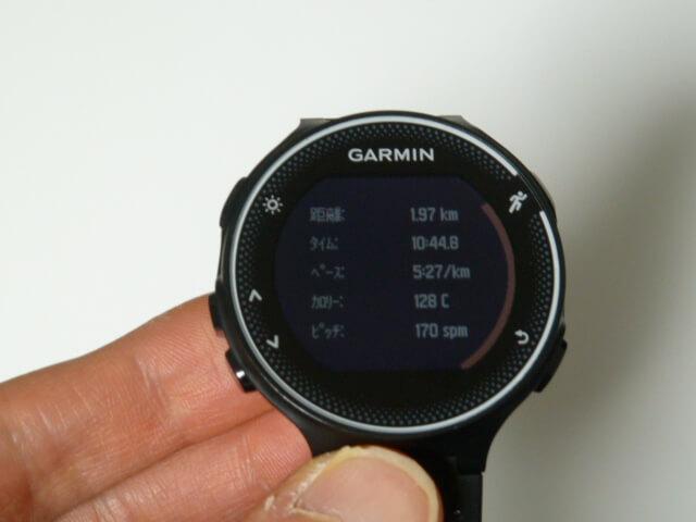 garmin230j2018年3月5日2km