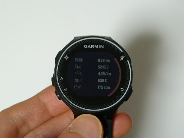 ガーミン230J11.26km