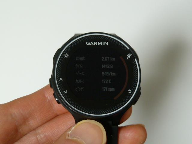 ガーミンforeathlete230Jで2.7kmランニング
