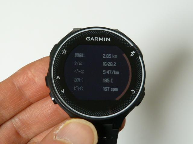 ガーミン230J2.8KM