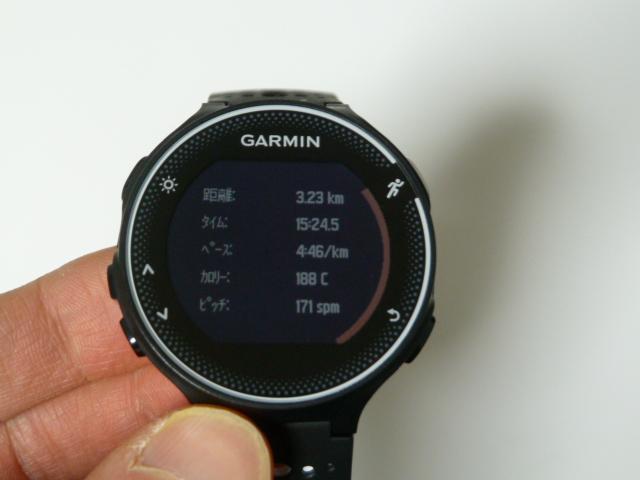 ガーミン230J3.2km