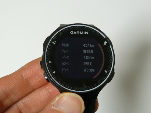 ガーミン230Jスピード練習4km