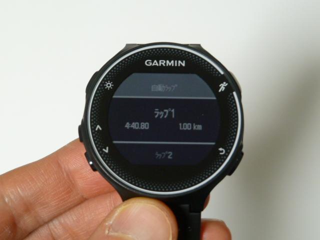 GARMIN230JForeAthleteラップ1