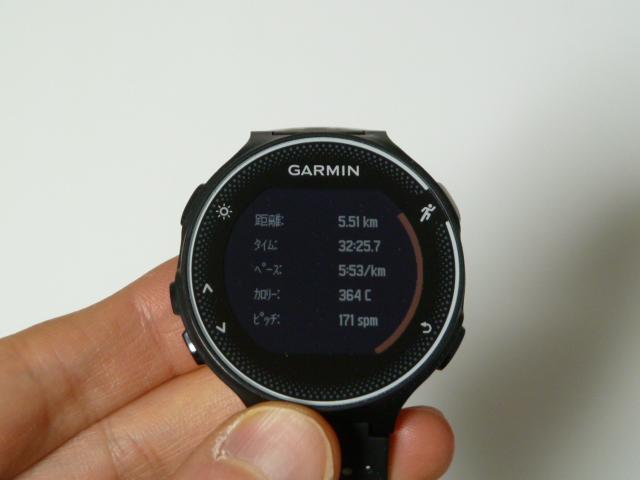 GARMIN230Jで計測5.5km