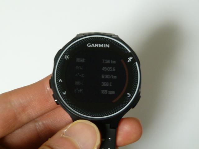 ガーミン230J7.5km