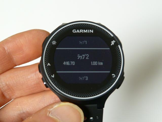GARMIN230J4kmラップ2