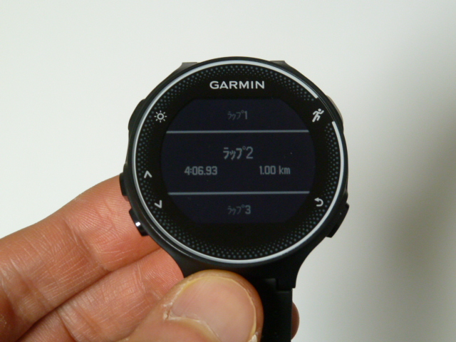 GARMIN230JForeAthleteラップ2