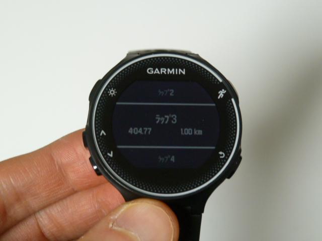 GARMIN230JForeAthleteラップ3