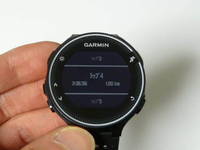 ガーミン230Jラップ4