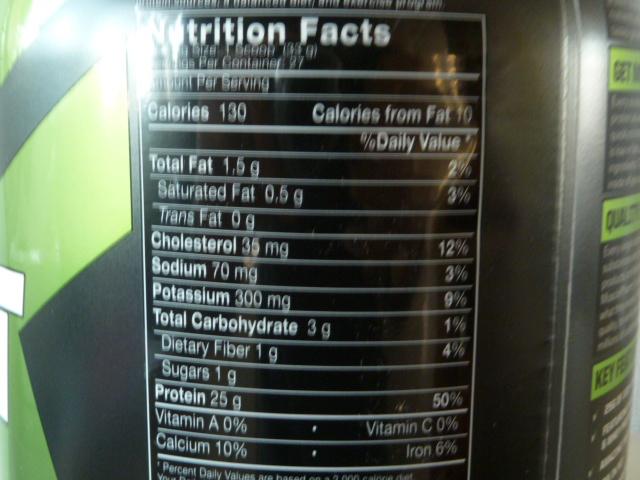 マッスルファームのホエイプロテイン・チョコレートミルク味の栄養成分