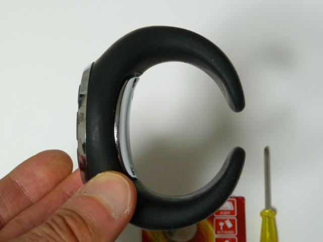 ドクターエア・ぶるぶる振動マシンの腕時計型リモコン