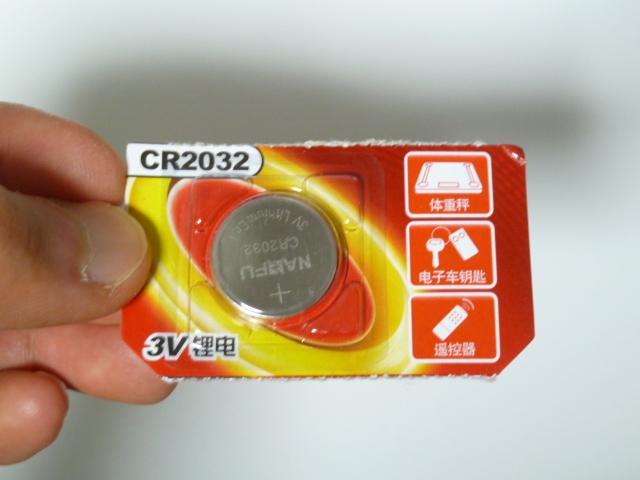 3DスーパーブレードSのリモコンのボタン電池