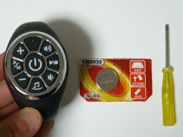 ドクターエアの3DスーパーブレードSの腕時計型リモコン