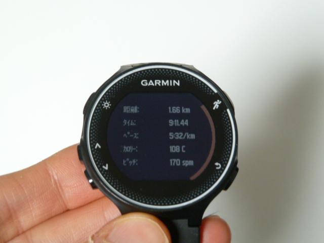 ガーミン230Jジョグ1.6km