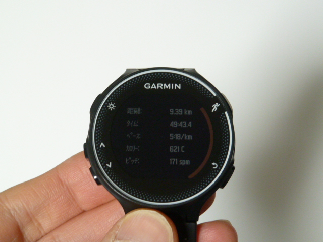 ガーミン230J雪の中9.3kmランニング