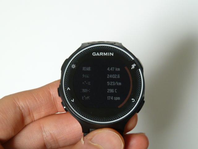 ガーミン230J4.5kmキロ4分30秒ペース