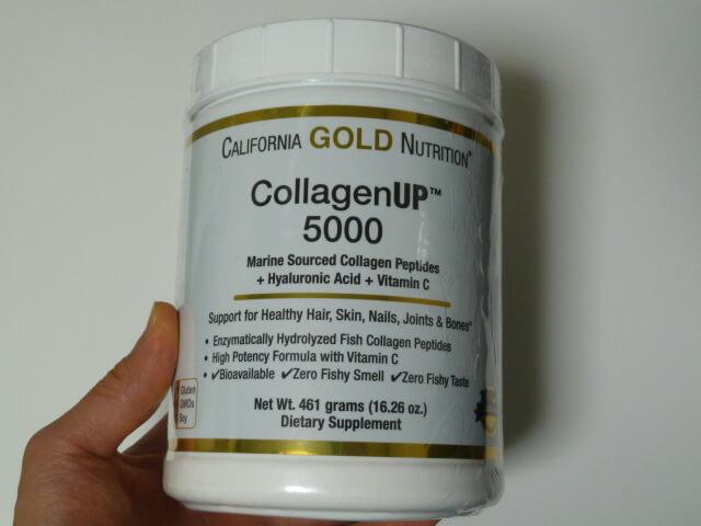 CGNコラーゲンアップ5000