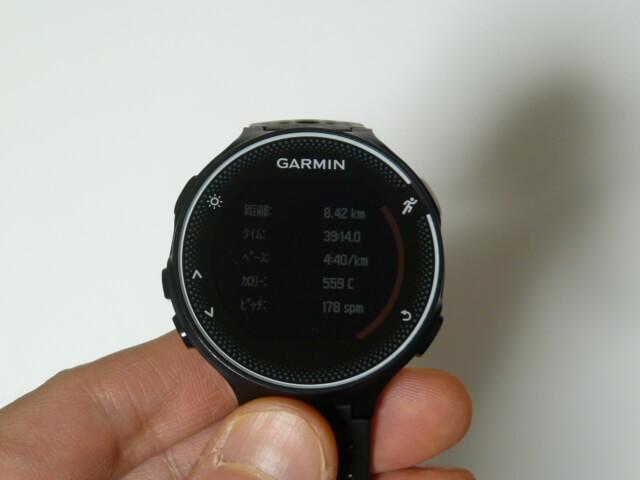 3月10日ガーミン230jで8.4km