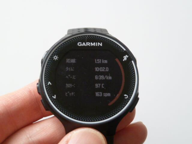 2018年8月1日ジョギング1.5km