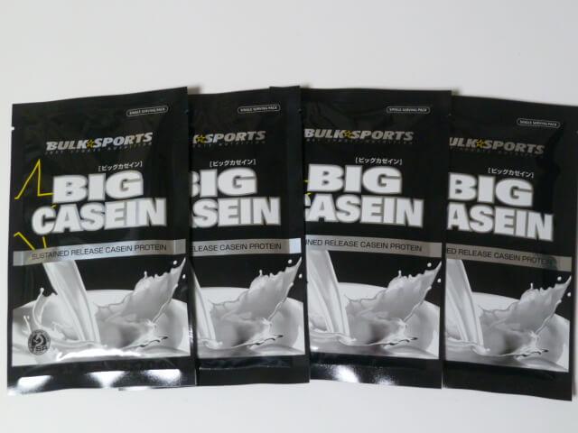 バルクスポーツのビッグカゼイン4種類の味