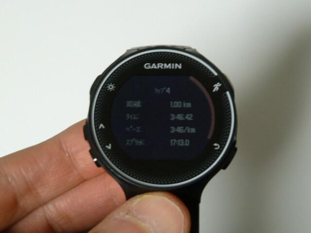 garmin230j1km3分46秒台