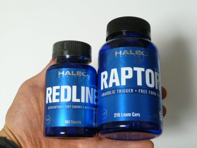 HALEOのラプターとレッドラインを併用