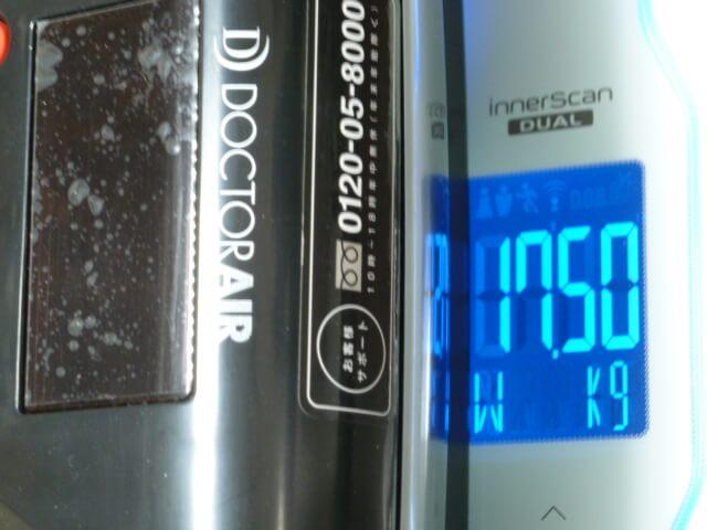 3DスーパーブレードSの本体重量は実寸17.50kg