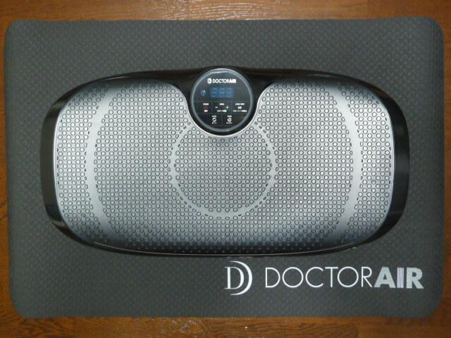 ドクターエアの3Dスーパーブレードスマート