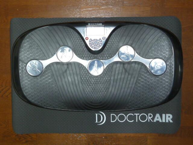 ドクターエアの3DスーパーブレードS
