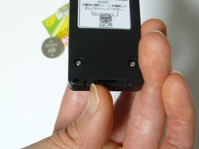 ドクターエアの3Dスーパーブレードスマートのリモコン