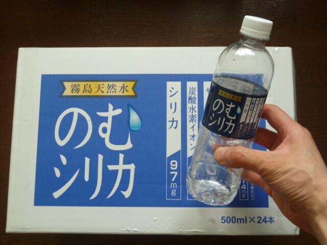 のむシリカは500mlペットボトルのワンサイズのみ