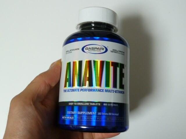 ギャスパリのマルチビタミン「アナバイト」