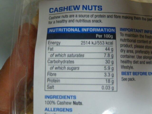 マイプロテインのカシューナッツの栄養成分