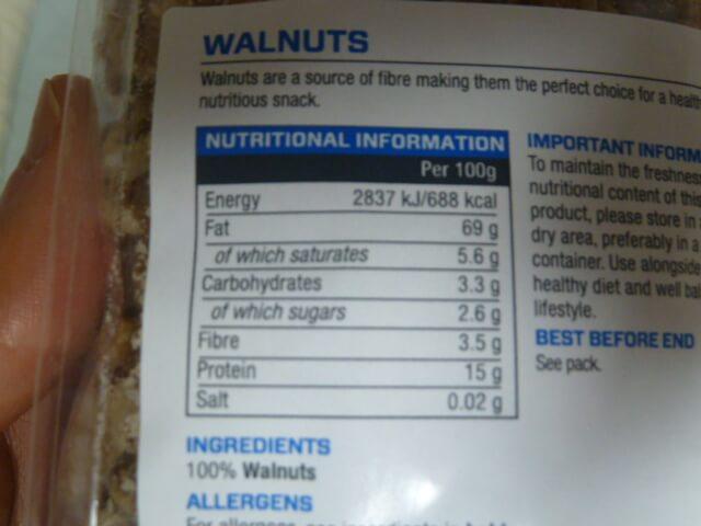 マイプロテインのクルミの栄養成分