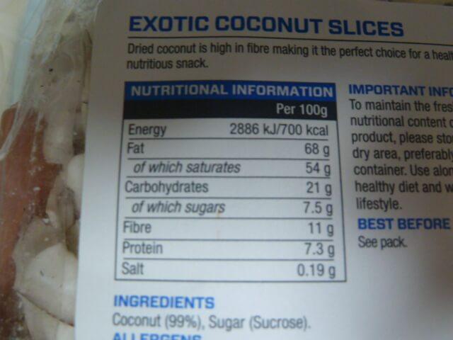 マイプロテインのドライココナッツの栄養成分