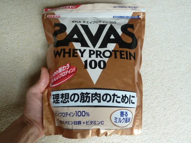 SAVAS(ザバス)のホエイプロテイン100の香るミルク風味