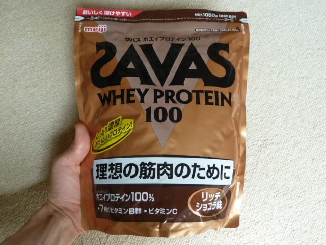 ザバス(SAVAS)のホエイプロテイン100のリッチショコラ味