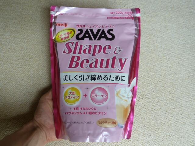 ザバス(SAVAS)のシェイプ&ビューティのミルクティー風味