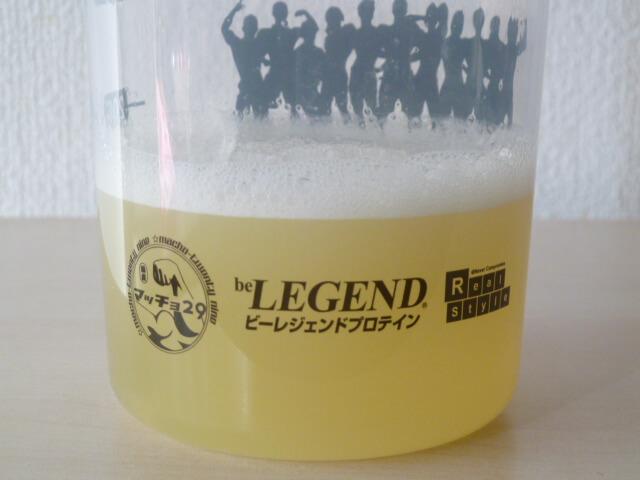ビーレジェンドのWPIはちみつレモン風味(数量限定)