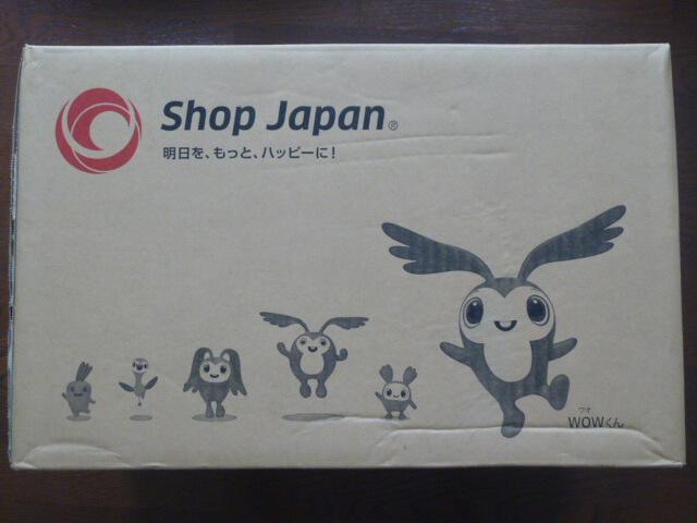 ショップジャパンの元箱