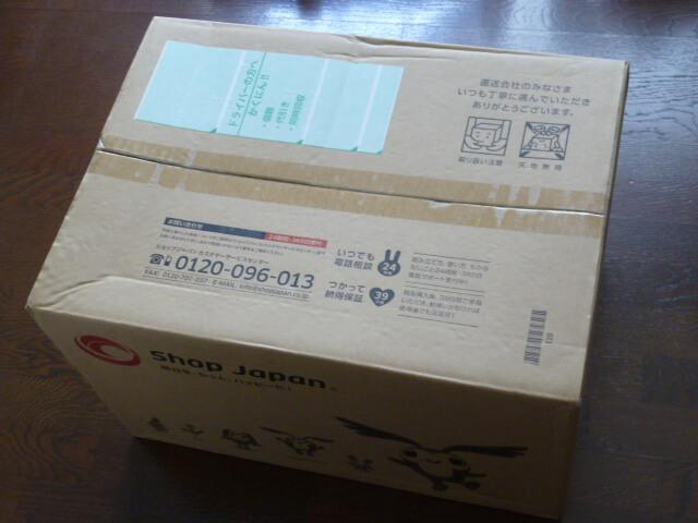 ショップジャパンのスクワットマジックの元箱