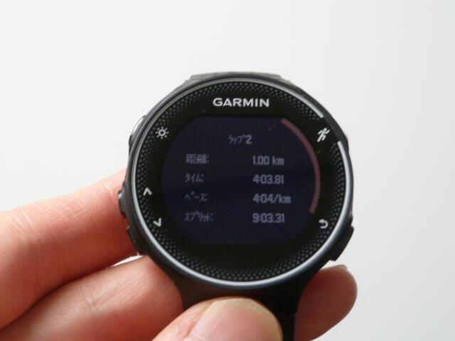 18年8月4日キロ4分3秒ペース