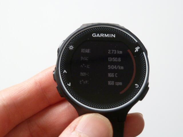 2018年8月4日ジョギング2.74km