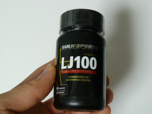 バルクスポーツのLJ100(トンカットアリエキス)